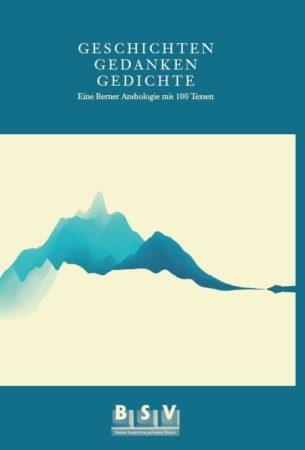 Cover Front Sandra Rutschi |Autorin Bern